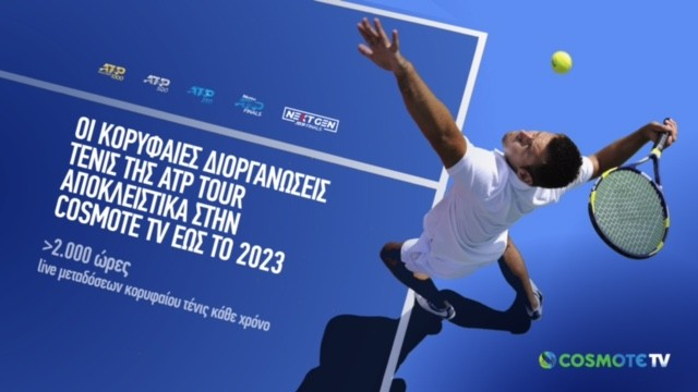 Thumbnail Cosmote Tv Atp Visual