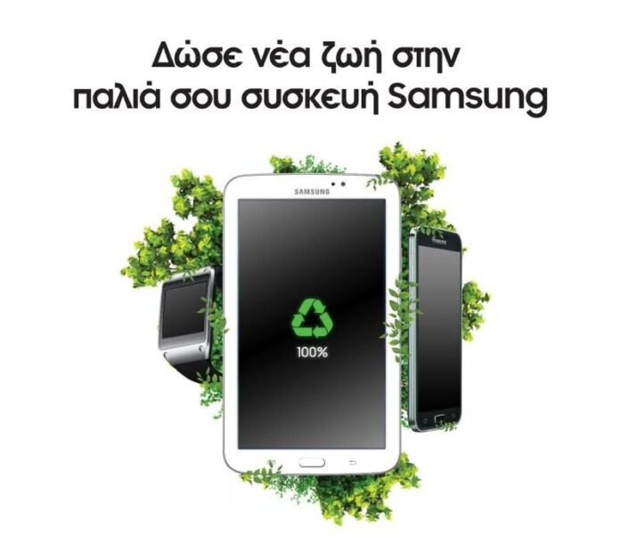 samsung recycle